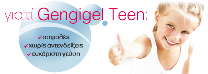 why_gengigel_teen3