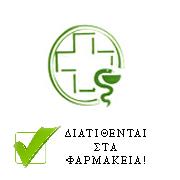 sfragida1_teliki